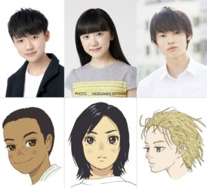 Cast and Characters from anime movie Children of the Sea ©2019 五十嵐大介・小学館/「海獣の子供」製作委員会