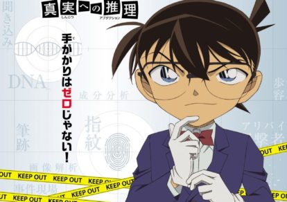 Detective Conan Cafe Visual