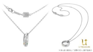 Attack on Titan Necklace | Anime Merchandise Monday (February 2019) | MANGA.TOKYO