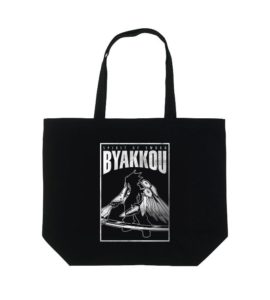 Shaman King Tote Bag| Anime Merchandise Monday (February 2019) | MANGA.TOKYO ©武井宏之/講談社 ®KODANSHA
