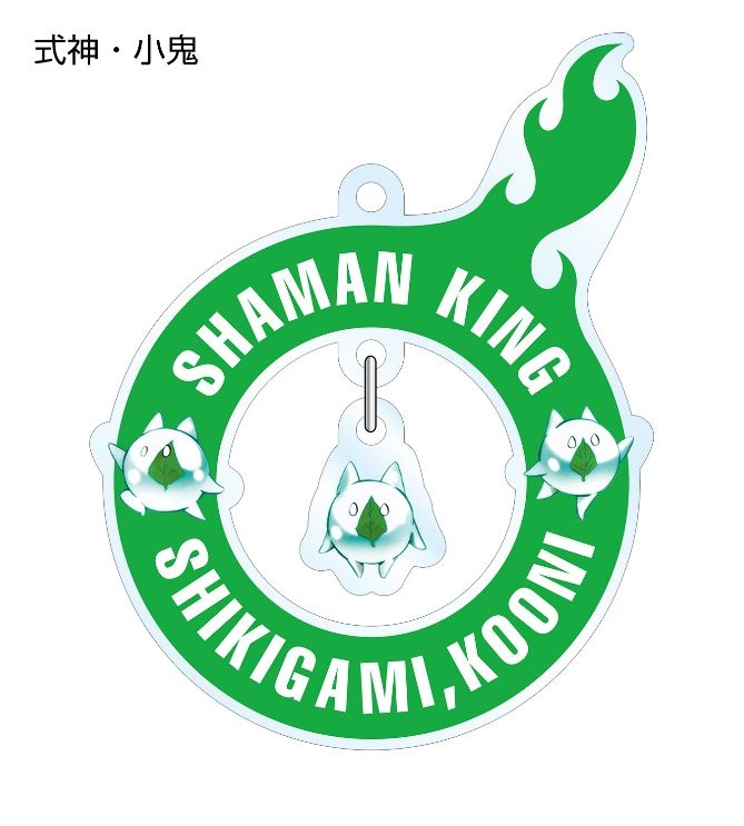 Shaman King Key-holder Anime Merchandise Monday (February 2019) | MANGA.TOKYO ©武井宏之/講談社 ®KODANSHA