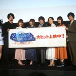 Danmachi: Arrow of the Orion Cast Greeting Report | Cast Picture