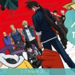 This Week's Top 10 Most Popular Anime News (1-7 March 2019) | MANGA.TOKYO