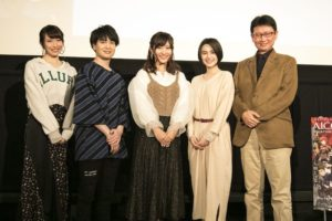 Cast at A.I.C.O. Incarnation Special Screening