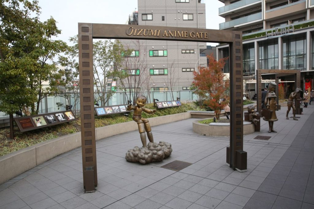 Oizumi Gate | Toei Animation Museum & Studio Visit Photo Report