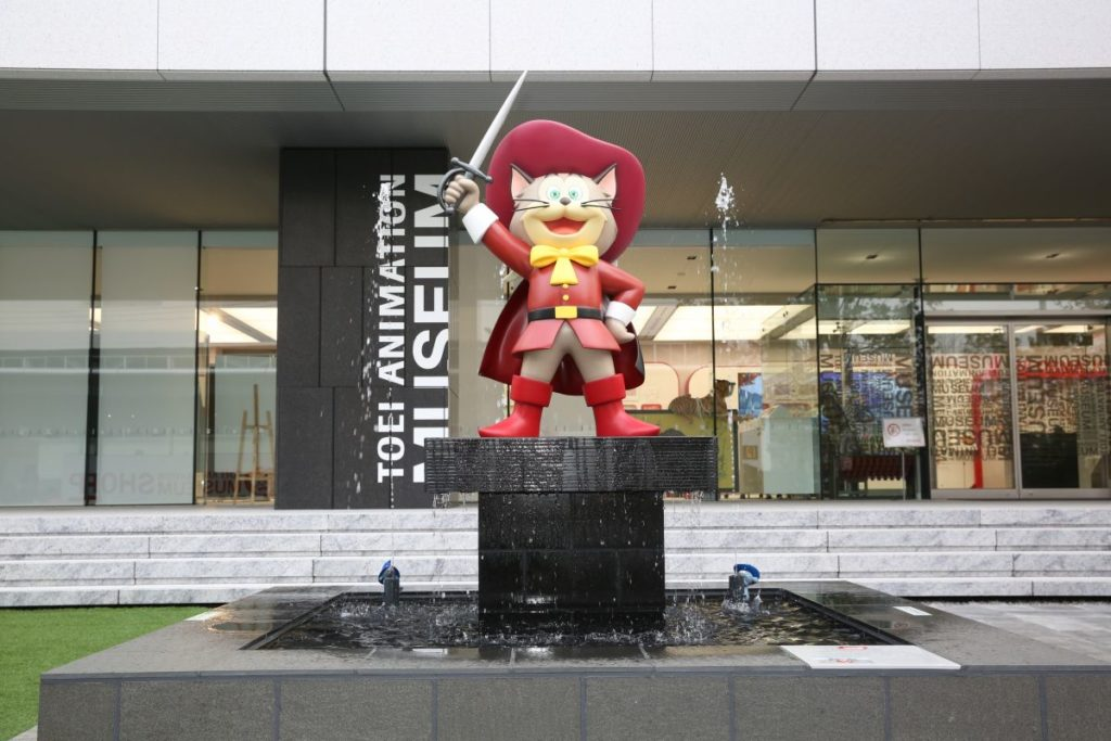Pero Toei Animation Museum & Studio Visit Photo Report