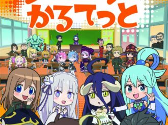 Isekai Quartet Releases New Key Visual and Reveals Staff, Air Date and More