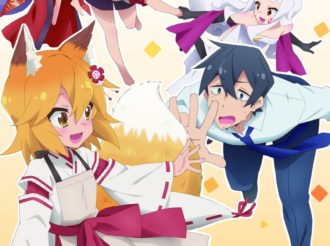 Sewayaki Kitsune no Senko-san Reveals New Trailer and Key Visual