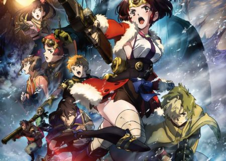 Kabaneri of the Iron Fortress: The Battle of Unato (Koutetsujou no Kabaneri: Unato Kessen) Anime Visual