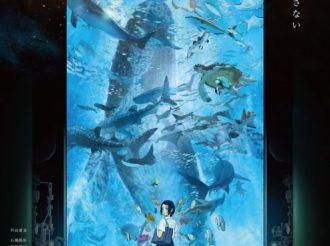 Children of the Sea Reveals Poster and Cast Members