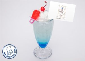 Drink from Kaito Kid Cafe in Tokyo | Detective Conan Anime