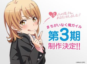 Anime My Youth Romantic Comedy Is Wrong, As I Expected to Get 3rd Season
