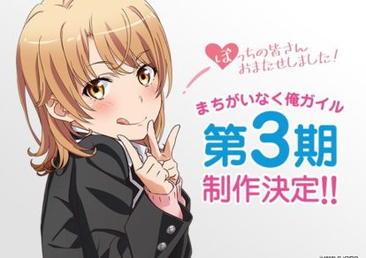 My Youth Romantic Comedy Is Wrong, As I Expected Third Anime Season Visual