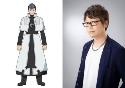 Karim Fulham from anime Fire Force