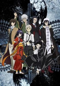 Bungou Stray Dogs 3rd Season Anime Visual
