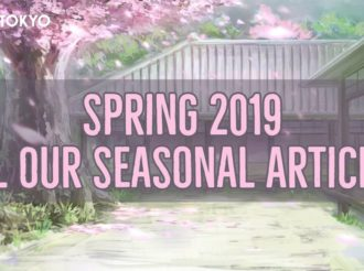 Spring 2019 Master Article: All You Need for the New Season