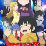 High Score Girl Season 2 Anime Visual