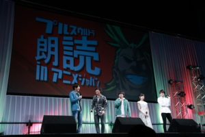 My Hero Academia 2019 Plus Ultra Stage at AnimeJapan 2019