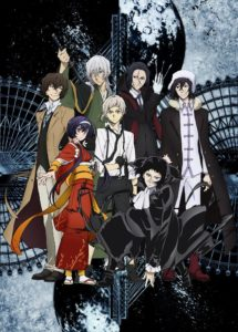 Bungo Stray Dogs S3 Anime Visual
