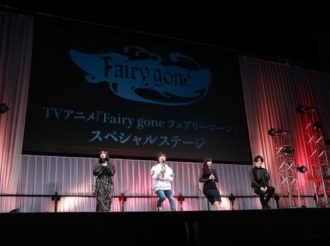 [AJ2019] Fairy Gone Special Stage Report