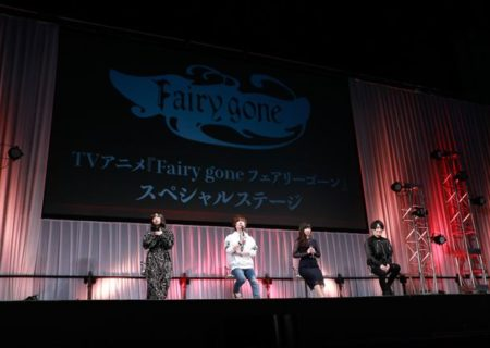 Photo from AnimeJapan 2019 Fairy Gone Special Stage