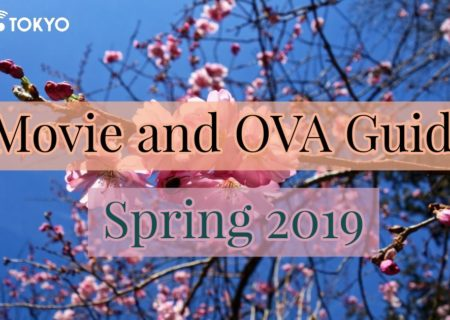 Spring 2019 Anime: Movie and OVA Guide | MANGA.TOKYO
