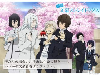 Bungo Stray Dogs Academy Opens Again This Year