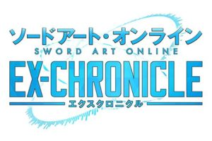 Exhibition Sword Art Online: Ex-Chronicle ©2017 川原 礫/KADOKAWA アスキー・メディアワークス/SAO-A Project