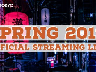 Spring 2019: Official Streaming List