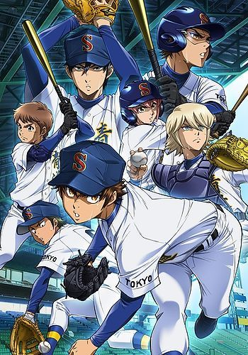 Ace of Diamond Act II Anime Visual