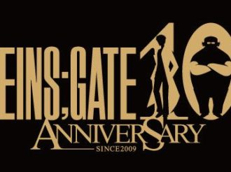 Steins;Gate Reveals 10 Projects for Its 10th Anniversary