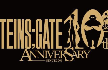 Steins;Gate 10th Anniversary Project Visual