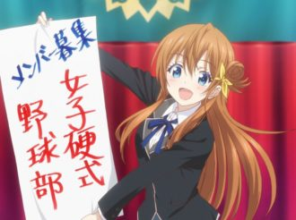Hachigatsu no Cinderella Nine Episode 1 Preview Stills and Synopsis