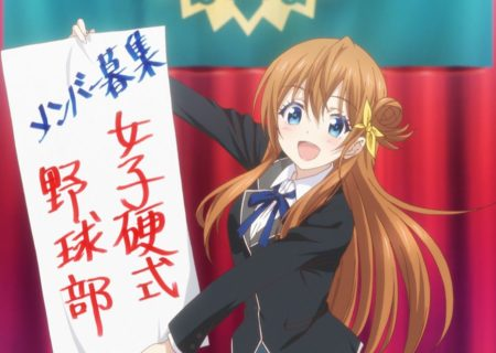 Hachigatsu no Cinderella Nine Episode 1 Official Anime Screenshot