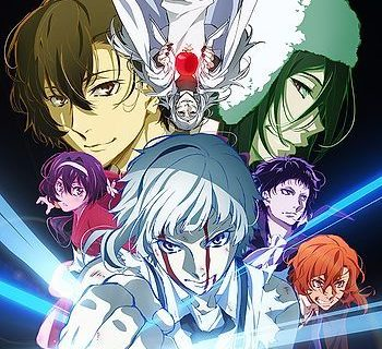 Bungo Stray Dogs - Dead Apple Anime Movie Poster
