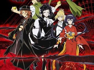 Bungo Stray Dogs (Season 1) Series Review