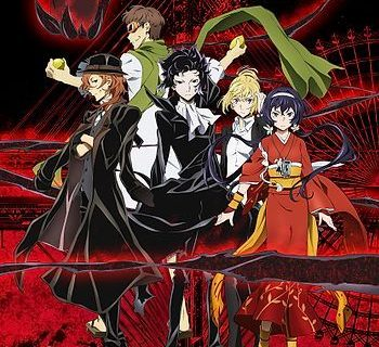 Bungo Stray Dogs (Season 1) Anime Visual