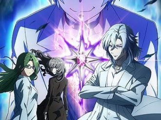 1st Episode Anime Impressions: Shoumetsu Toshi (AFTERLOST)