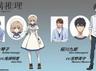 Anime In/Spectre Reveals Main Cast and Releases