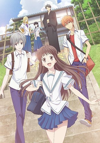 Fruits Basket Anime Visual
