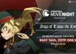 Youjo Senki: Saga of Tanya the Evil The Movie | Crunchyroll Movie Night Visual | Anime