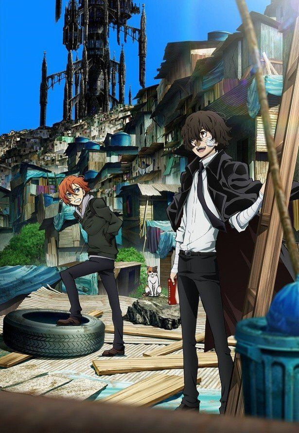 Bungou Stray Dogs Anime Visual