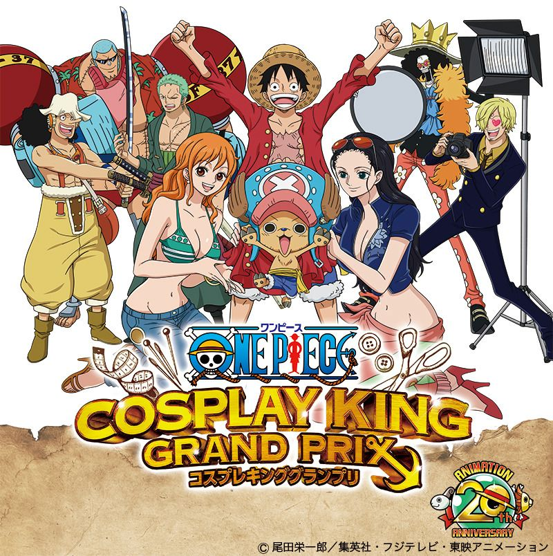 One Piece Cosplay King Grand Prix cosplay contest Anime Visual