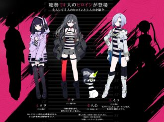 Criminal Girls X Reveals Its First Three Heroines