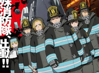 Fire Force Releases Key Visual