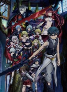 Trinity Seven: Heavens Library & Crimson Lord Anime Visual