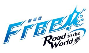 Free! -Road to the World- Yume Anime Movie Logo