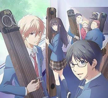 Kono Oto Tomare! Sounds of Silence Anime Visual