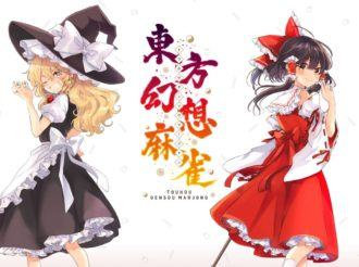 Touhou Project Mahjong Game Announced for Switch