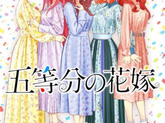 The Quintessential Quintuplets Announces Production of Second Season